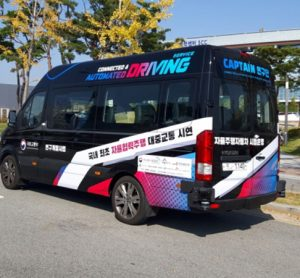 South Korea to offer autonomous bus services by 2022