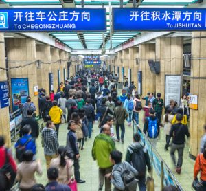 Beijing subway to use facial recognition for security checks