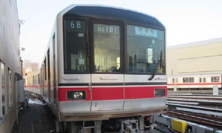 Tokyo's Marunouchi line orders communication-based control system