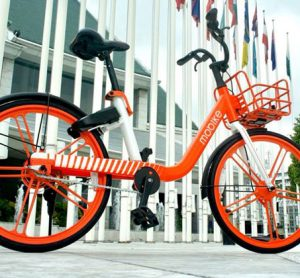 Bike-sharing company, Mobike, is purchased by Meituan