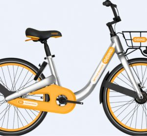 To fulfil smart city ambitions oBike will partner local businesses