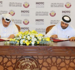 A new integrated, automated ticketing system is introduced to Qatar